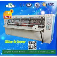 China Common Type Carton Sheet Making Machine Corrugated Paper Slitting Machine wholesale
