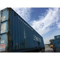 China 20gp Steel Dry Used Freight Containers For Logistics And Transport wholesale