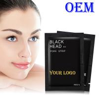 China Effective Black Charcoal Pore cleansing and blackhead removal  peel off face mask on sale