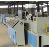 China Plastic PVC Pipe Making Machine Double Screw Extruder System 1 Year Warranty wholesale