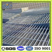 China America hot sale metal bar gratings wholesale