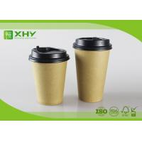 China Disposable Virgin Kraft Brown Food Grade Single Wall Cups 12oz/16oz with Coffee Lids wholesale