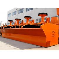 China XJK Type Flotation Machine 483R / Min For Coal Flotation Mineral Processing wholesale