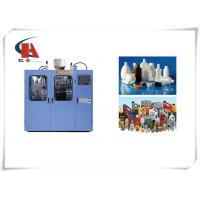 Quality Eco Friendly Plastic Extrusion Blow Molding Machine Energy Saving With Parison Controller for sale