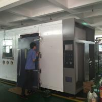 Buy cheap Programmable Walk-in Chambers with precise temperature and humidity control for environmental testing from wholesalers