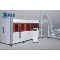 China Customerized Rotary Blowing Machine 120 Mm Clamping Stroke One Year Warranty wholesale