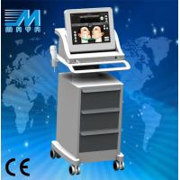Buy cheap MY-C50 portable hifu machine for face lift beauty equipmenthigh /intensity from wholesalers