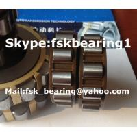 China Roller Type and Cylindrical Structure Eccentric Bearing 25UZ8513-17T2S wholesale