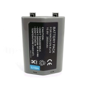 China 10.8V 2600mAh 28.08Wh Sumsung Custom Lithium Battery Packs wholesale