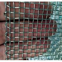 China 1.2m Width 304 316 Stainless Steel Wire Mesh With Edge Wrapping wholesale