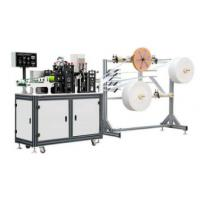 China Disposable KN95 Face Mask Making Machine , Medical Face Mask Manufacturing Machine wholesale