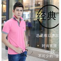 China Men's short T shirt from Haller group china production wholesale