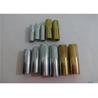China Carbon Steel M18 Drop In Concrete Anchors With Knurling For Curtain Wall Fixings wholesale