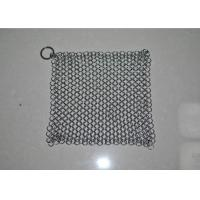 China 4X4 Inch 316L Stainless Steel Chainmail Scrubber for Cast Iron Pan wholesale