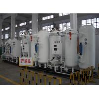 China High Purity Industrial PSA Nitrogen Generator for Float Glass Production Line on sale