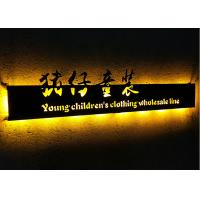 Buy cheap Wall Mounted LED Directional Signs Indoor Store Logo Metal Signbox with Backlit from wholesalers