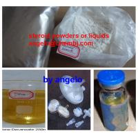 rice equipoise for sale