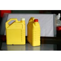 China plastic Jerry can wholesale