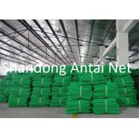China HDPE Virgin Material Orange Building Safety Net,Scaffold Safety Net wholesale