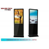 Wholesale Linux OS Wifi Floor Standing Digital Signage Advertising Player With Software from china suppliers