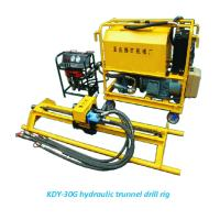 China KDY-30G Multi-Function Hydraulic Tunnel Drilling Rig wholesale