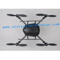 China AMS4439,MQ600 4quad copter plane model,rotors copter,UAV plane,helicopter model kits wholesale
