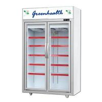 Buy cheap Green&Health commercial glass door soft drinks display fridge with optional size from wholesalers