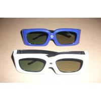 China Green Blue Stereoscopic Universal Active Shutter 3D Glasses Compatible Link wholesale