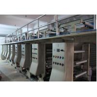 Quality High Speed 7 Motor Computer Rotogravure Printing Machine/Gravure printing for sale