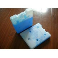 China ANDOR Cold Chain PCM Phase Change Material PCM-18 HDPE / PET 300 wholesale