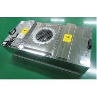 China H14 Stainless Steel Fan Filter Units Clean Modules For GMP Cleanroom on sale