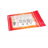 Quality Customized Ziplock Poly Stand Up Pouches Square Corner With Bopp Lamination for sale