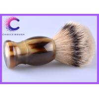 China Mens Silvertip Badger Shaving Brush 28mm knots with horn hadle for Barber shop wholesale