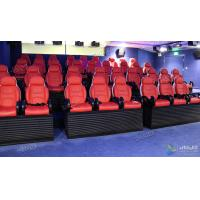 China Customized 5D Movie Cinema Theater Dynamic Film Simulation System wholesale