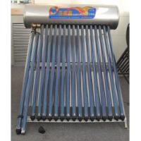 China compact pressurized solar thermal water heater wholesale