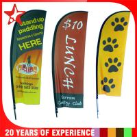 China Knife Full Color Feather Flags Banner Cross Feet For Indoor / Exterior Advertising wholesale