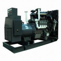 China Generator Set, ≤5% Waveform Distortion, Compact Structure, 1500 or 1800rpm Speed wholesale