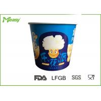 China Blue Color 85oz Disposable paper popcorn cups For Cinema Watching Movie wholesale