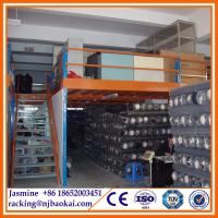 Wholesale 2015 High Quality ISO Certificate Industrial Multi Tier WarehouseMezzanineRacking from china suppliers
