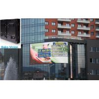 China P8 Waterproof Outdoor Fixed Digital Led Advertising Panels Led TVs Screen Wall with High Brightness and Refresh Rate wholesale