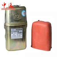 China ZH Series Isolated Chemical Oxygen Self Rescuer wholesale