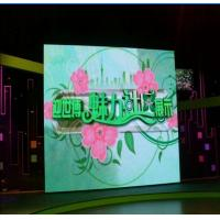 China Square Indoor Full Color LED Screen 4mm 1200 cd / ㎡ , LED Advertising Display wholesale