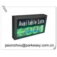 China Park Easy Parking Guidance System-- Indoor LED Display wholesale