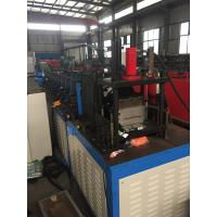 China Sand Trap Louver Blade Roll Making Production Machine Shutter Roll Forming Machine on sale