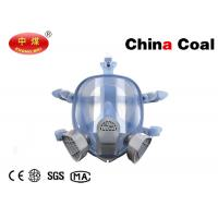China Full Face Gas Mask Safety Protection Equipment Military Police and Civil Defense Gas Masks on sale
