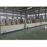 China steel tube machine High precision used tube mill with great price wholesale
