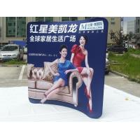 Quality 10Ft Aluminum Stand Tension Fabric Displays , affordable booth displays for trade shows for sale