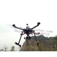 Quality Competitive price,professional 4axis multi copter UAV plane model,UAV quadcopter plane for sale