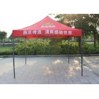 China Easy Up 3x3 Pop Up Gazebo No Sides Dye Sublimation Printing For Wedding on sale