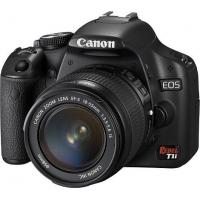 Buy cheap Canon Rebel Tli from wholesalers
